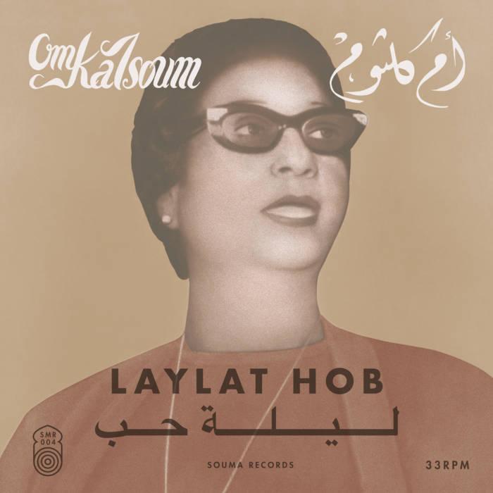 LP-Cover Leylet hob von Umm Kulthum