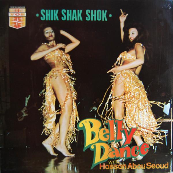 Shik Shak Shok LP-Cover Hassan Abou Seoud