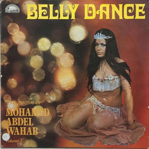 Zeina - Plattencover LP Mohamed Abdel Wahab