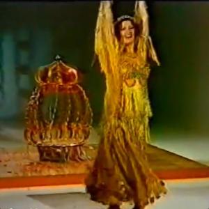 Set el hosen - Najwa Fuad